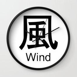 Wind Japanese Writing Logo Icon Wall Clock