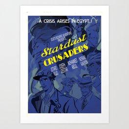 Jojo's Bizarre Adventure - 1930's Stardust Crusaders movie poster Kunstdrucke