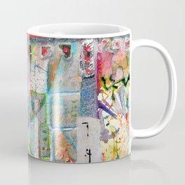 Always Merry and Bright Again Coffee Mug