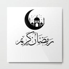 Arabic Moon Mosque Ramadan Kareem Mubarak Islamic Metal Print