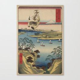 Kōnodai tonegawa Appa Canvas Print