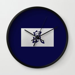 Chinese zodiac sign Rat blue Wall Clock