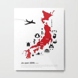 Japan (noun) Metal Print