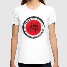 Japanese Zen Kanji Enso Circle Tshirt T-shirt