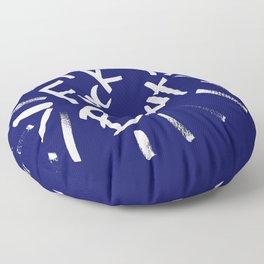 Fuck Brexit White & Blue Floor Pillow