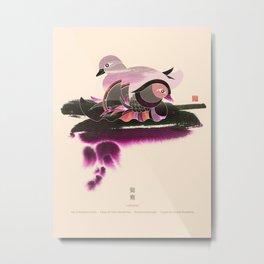 Pair of Mandarin Ducks Metal Print