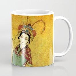 """""""Princess Badoura"""" by Edmund Dulac Coffee Mug"""