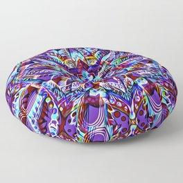 Divine Intention 3: Purple Floor Pillow