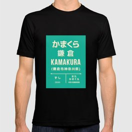Vintage Japan Train Station Sign - Kamakura Kanagawa Green T-shirt