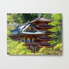 Japanese Tea Garden, San Francisco Botanical Garden Metal Print
