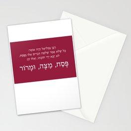 Passover Haggadah Quote in Hebrew: Pesach, Matzah, Maror Stationery Cards