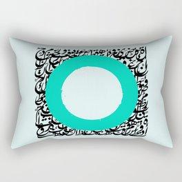 arabic letters-Square Rectangular Pillow