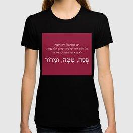Passover Haggadah Quote in Hebrew: Pesach, Matzah, Maror T-shirt