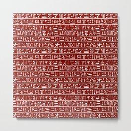 Egyptian Hieroglyphics // Burgundy Metal Print