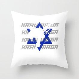 Krav Maga Self Defense Instructor Selfe Defense Martial Arts Throw Pillow