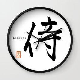 侍 -Samurai warrior- Wall Clock