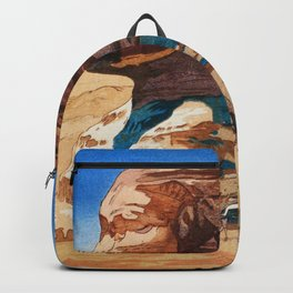 Yoshida Hiroshi - Sphinx - Digital Remastered Edition Backpack
