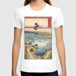 Kōnodai tonegawa Kiki T-shirt