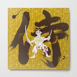 Calligraphy_Samurai Musashi_03 Metal Print