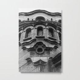 SOFIA BULGARIA 4 Metal Print