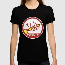 Tokyo Drifter T-shirt