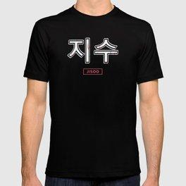 Jisoo Blackpink Hangul T-shirt