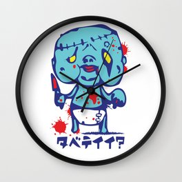 Can I eat you?! Zombie Baby Japan たべていい? Wall Clock
