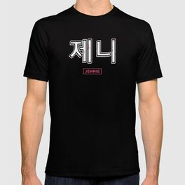 Jennie blackpink hangul T-shirt