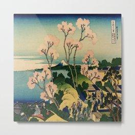 Katsushika Hokusai's Goten-Yama Hill, Shinagawa on the Tokaido Metal Print