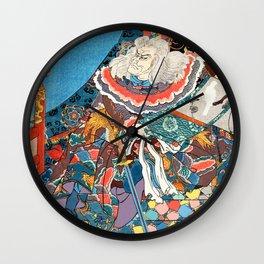 Sixty-nine Stations of the Kisokaidô Road Wall Clock
