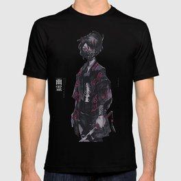 Yurei Alt T-shirt