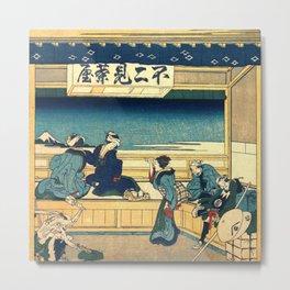 Hokusai -36 views of the Fuji 29 Yoshida on the Tokaido Metal Print