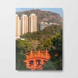 Nan Lian Garden, Hong Kong Metal Print