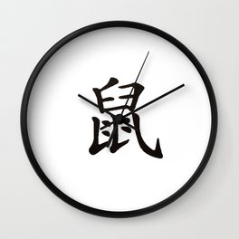 Chinese zodiac sign Rat Wall Clock