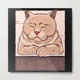 Tired Japanese Cat Metal Print