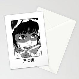 Midori V.I Stationery Cards