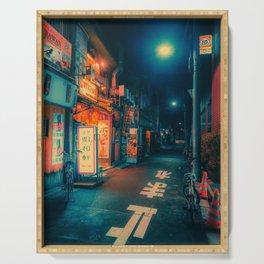 Dream World/ Japan Night Photography Serving Tray