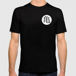 The Immortal Turtle (Front Logo) T-shirt