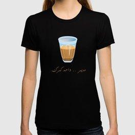 karak T-shirt