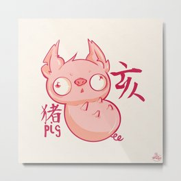 Year of the Pig Metal Print
