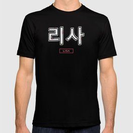 Lisa blackpink hangul T-shirt