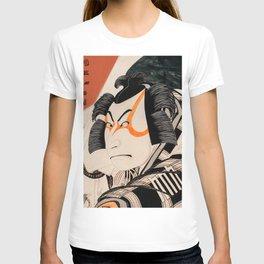 Japanese man T-shirt