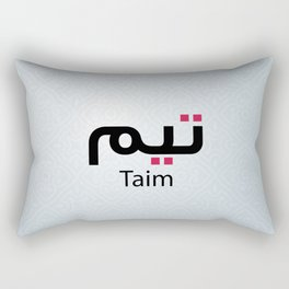 Taim Name in Arabic Rectangular Pillow
