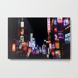 Enter The Void Metal Print