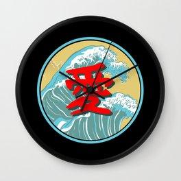Japanese Word for Love Kanji Asian Symbol Gift Wall Clock