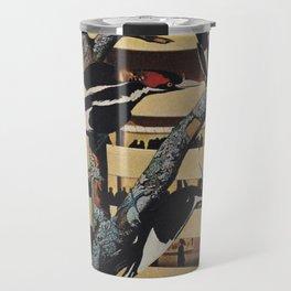 Art Museum Travel Mug