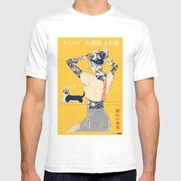 La Tinta! T-Shirt