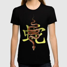 Chinese Zodiac: The Snake T-shirt