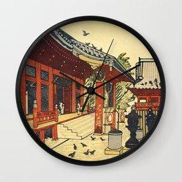 Koizumi Kishio - Meguro Fdodo - Digital Remastered Edition Wall Clock