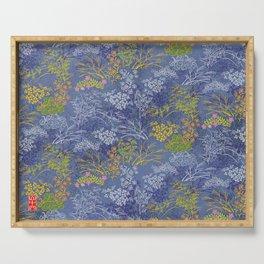 Vintage Japanese floral pattern Serving Tray